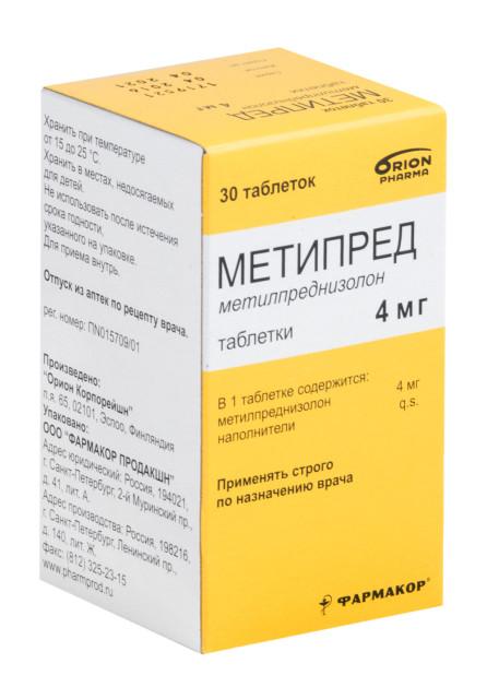 Метипред таблетки 4мг №30 купить в Москве по цене от 169 рублей