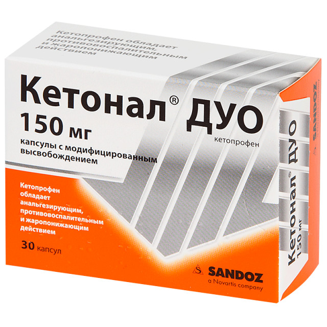 Кетонал Дуо капсулы 150мг №30 купить в Москве по цене от 227.5 рублей