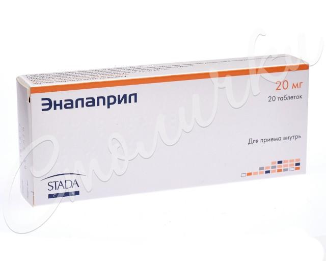 Эналаприл Хемофарм таблетки 20мг №20 купить в Москве по цене от 103 рублей