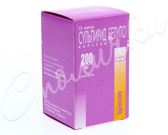 Сульпирид капсулы 200мг №12 купить в Москве по цене от 120 рублей