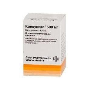 Конвулекс таблетки пролонг. 500мг №50 купить в Москве по цене от 522.5 рублей