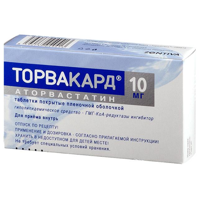 Торвакард таблетки п.о 10мг №30 купить в Москве по цене от 263 рублей