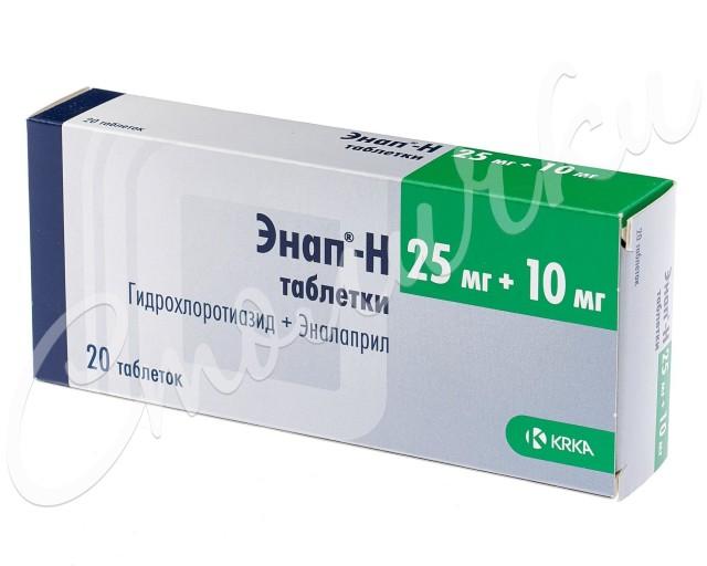 Энап-H таблетки 10мг+25мг №20 купить в Москве по цене от 252 рублей