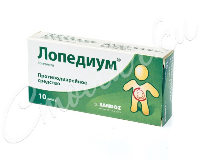 Лопедиум капсулы 2мг №10 купить в Москве по цене от 26.2 рублей