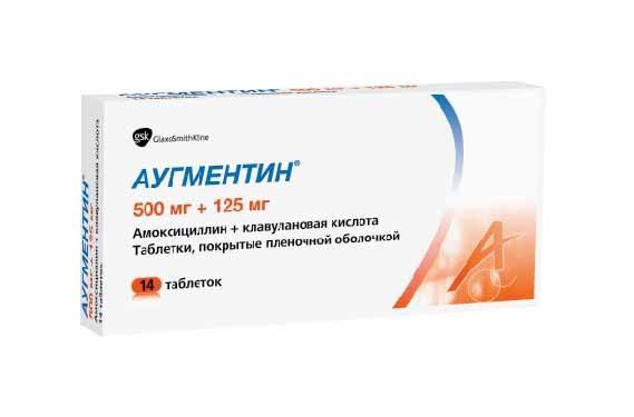 Аугментин таблетки п.о 500мг+125мг №14 купить в Москве по цене от 180.5 рублей