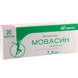Мовасин таблетки 7,5мг №20 купить в Москве по цене от 71 рублей