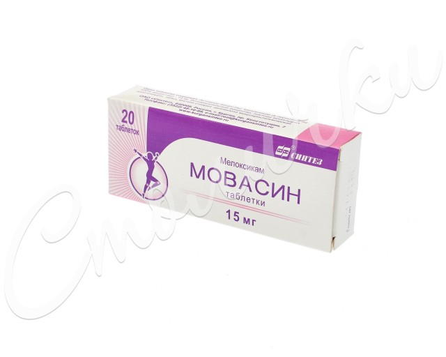 Мовасин таблетки 15мг №20 купить в Москве по цене от 99 рублей