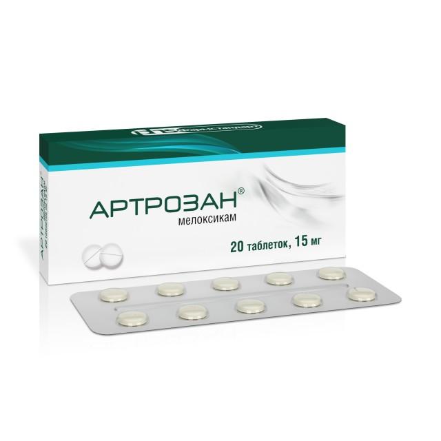 Артрозан таблетки 15мг №20 купить в Москве по цене от 237 рублей