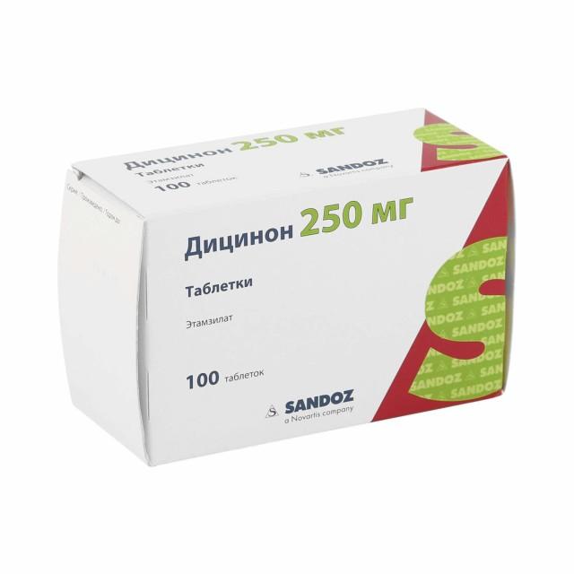 Дицинон таблетки 250мг №100 купить в Москве по цене от 359.5 рублей