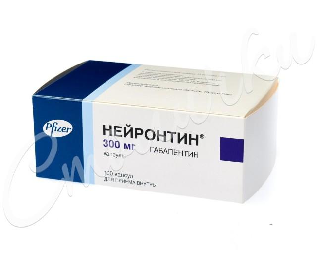 Нейронтин капсулы 300мг №100 купить в Москве по цене от 1550 рублей