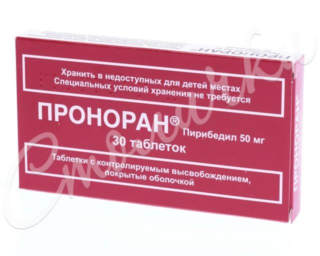 Проноран таблетки п.о 50мг №30 купить в Москве по цене от 476.5 рублей