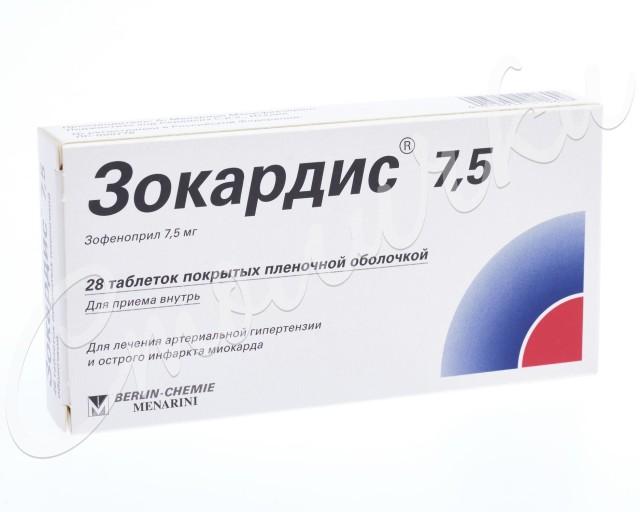 Зокардис таблетки п.о 7,5мг №28 купить в Москве по цене от 263 рублей