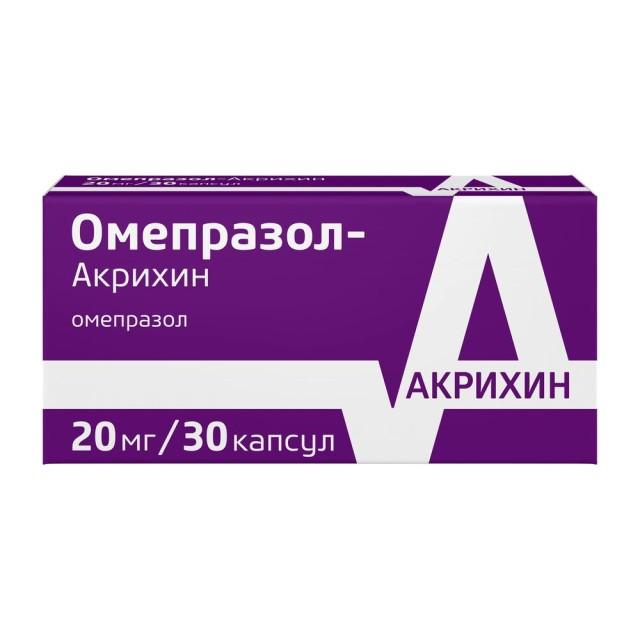 Омепразол капсулы 20мг №30 купить в Москве по цене от 67.5 рублей