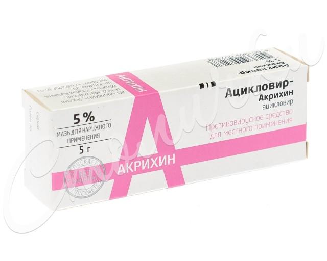 Ацикловир мазь 5% 5г купить в Москве по цене от 35.5 рублей