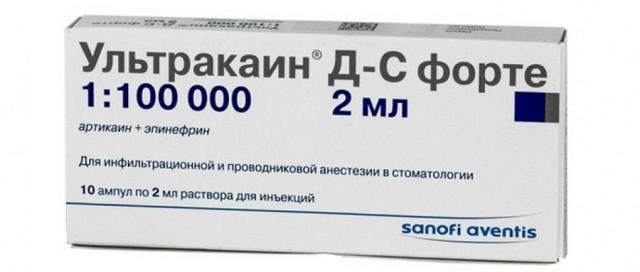 Ультракаин ДС форте раствор для инъекций 2мл №10 купить в Москве по цене от 1240 рублей