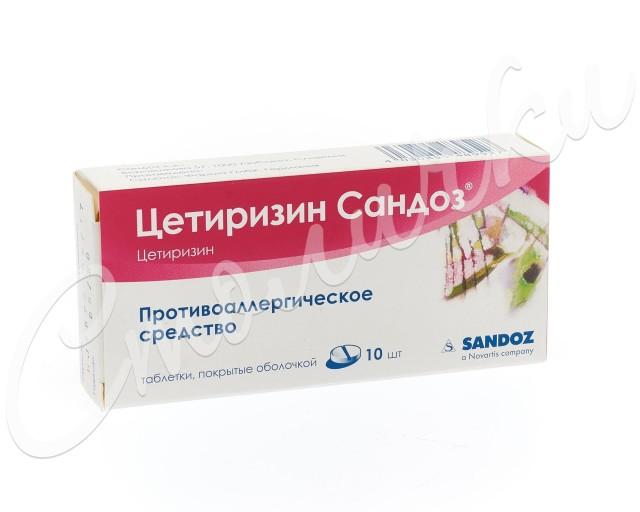 Цетиризин Сандоз таблетки п.о 10мг №10 купить в Москве по цене от 54 рублей