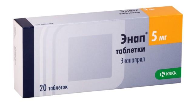 Энап таблетки 5мг №20 купить в Москве по цене от 78 рублей