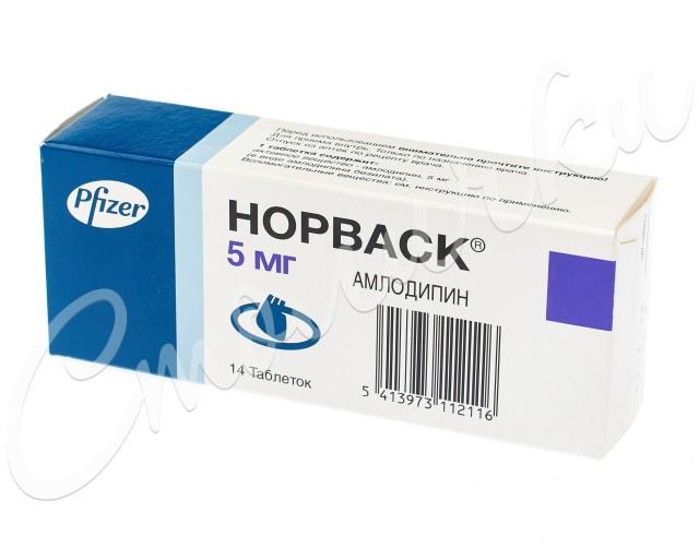 Норваск таблетки 5мг №14 купить в Москве по цене от 238.5 рублей