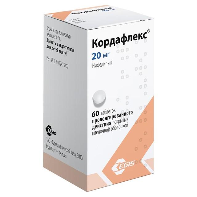 Кордафлекс таблетки пролонг. 20мг №60 купить в Москве по цене от 134.5 рублей