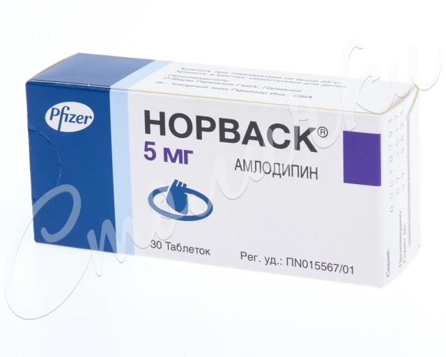 Норваск таблетки 5мг №30 купить в Москве по цене от 183 рублей