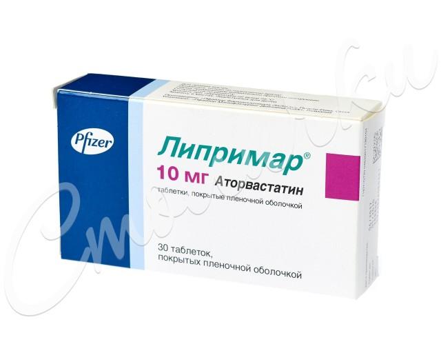 Липримар таблетки п.о 10мг №30 купить в Москве по цене от 219 рублей