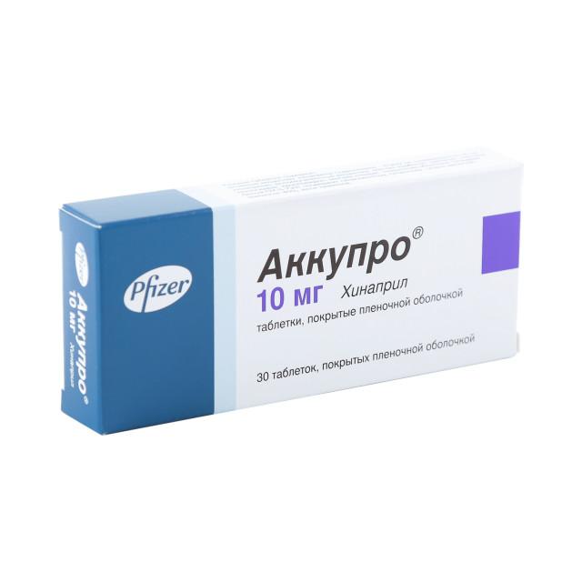 Аккупро таблетки п.о 10мг №30 купить в Москве по цене от 657 рублей