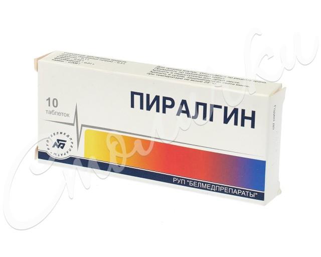 ПКУ Пиралгин таблетки №10 купить в Москве по цене от 88 рублей