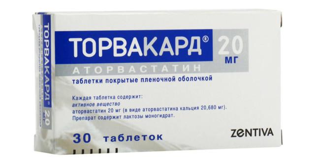 Торвакард таблетки п.о 20мг №30 купить в Москве по цене от 387 рублей