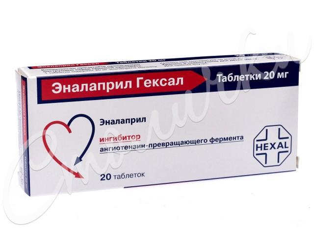 Эналаприл Гексал таблетки 20мг №20 купить в Москве по цене от 76 рублей