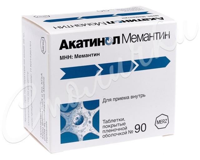 Акатинол Мемантин таблетки п.о 10мг №90 купить в Москве по цене от 4611 рублей