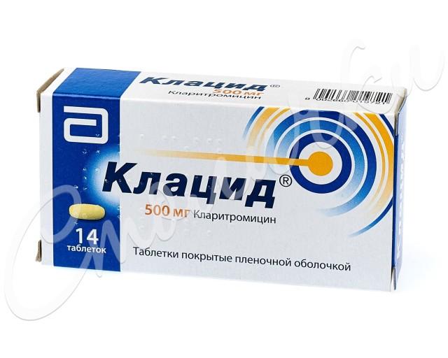 Клацид таблетки п.о 500мг №14 купить в Москве по цене от 828.5 рублей