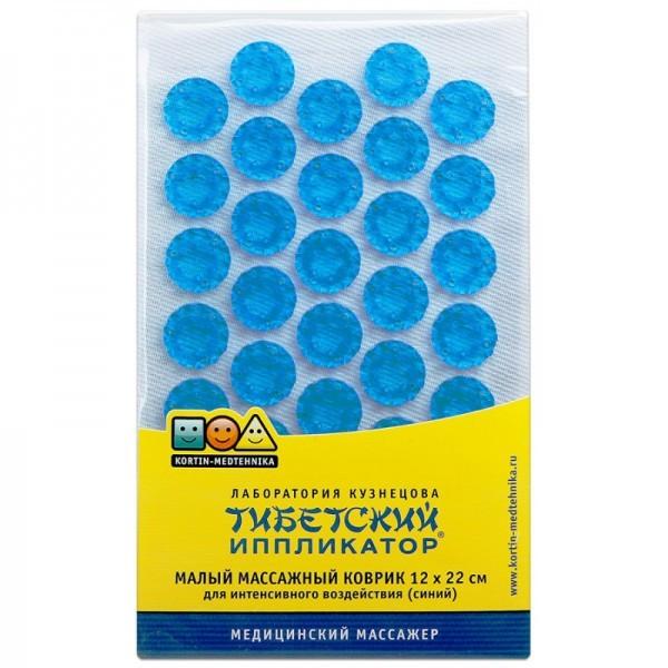 Иппликатор Кузнецова интенсив. Синий мал. 12х22см купить в Москве по цене от 203 рублей