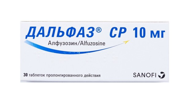Дальфаз СР таблетки пролонгированные 10мг №30 купить в Москве по цене от 1882.5 рублей