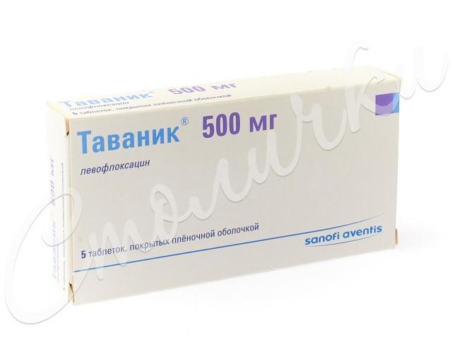 Таваник таблетки п.о 500мг №5 купить в Москве по цене от 446.5 рублей