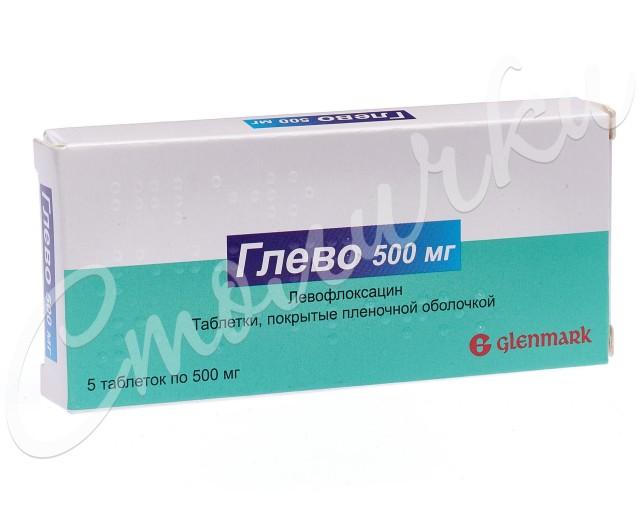 Глево таблетки 500мг №5 купить в Москве по цене от 38.9 рублей