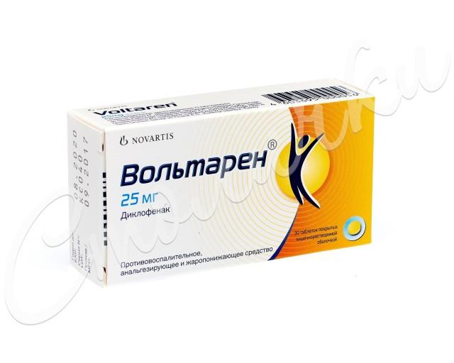 Вольтарен таблетки п.о 25мг №30 купить в Москве по цене от 214 рублей