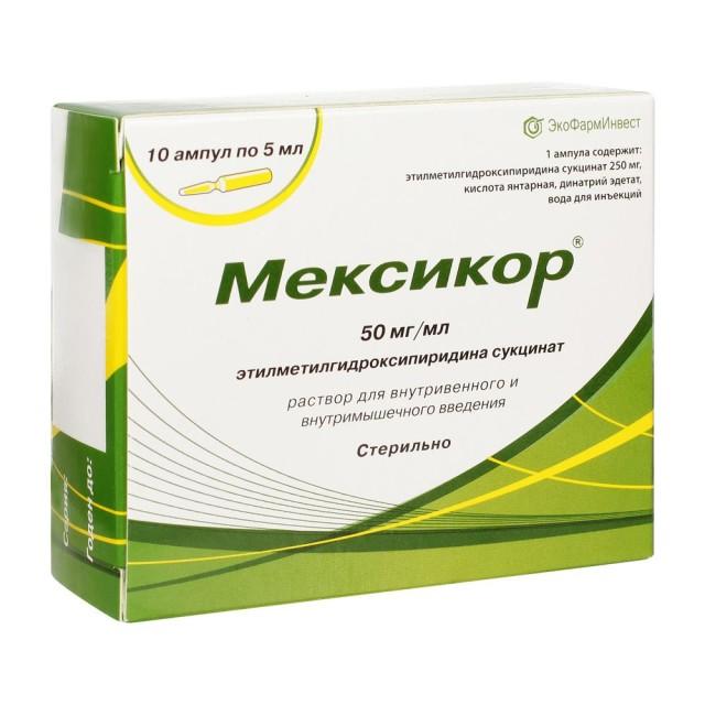 Мексикор раствор внутривенно и внутримышечно 50мг/мл 2мл №10 купить в Москве по цене от 345.5 рублей