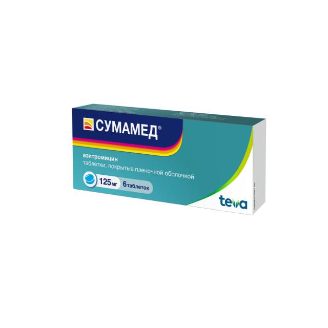 Сумамед таблетки п.о 125мг №6 купить в Москве по цене от 334.5 рублей