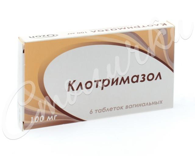 Клотримазол таблетки вагинальные 100мг №6 купить в Москве по цене от 10.2 рублей