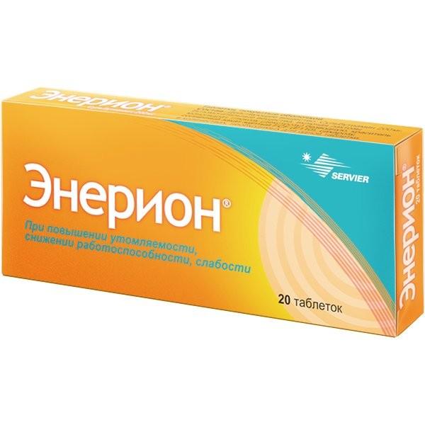 Энерион таблетки п.о 200мг №20 купить в Москве по цене от 322 рублей