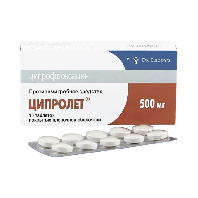 Ципролет таблетки п.о 500мг №10 купить в Москве по цене от 104 рублей