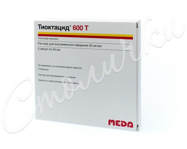 Тиоктацид 600 Т раствор для инфузий 25мг/мл 24мл №5 купить в Москве по цене от 1398 рублей