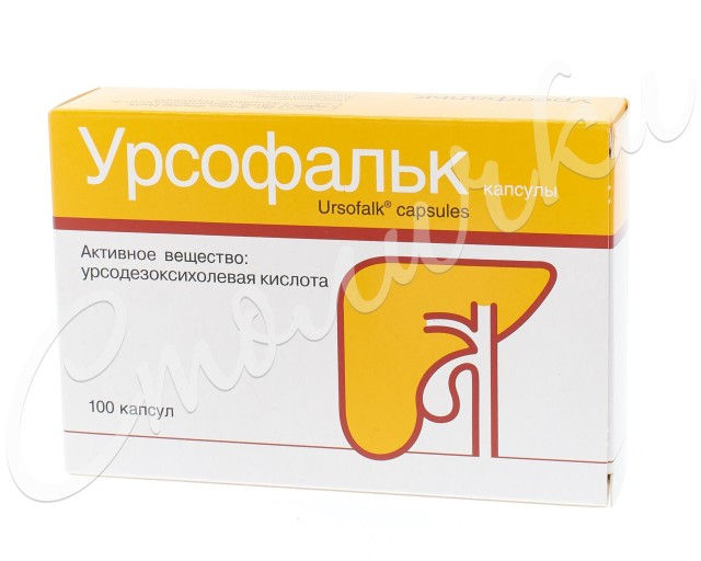 Урсофальк капсулы 250мг №100 купить в Москве по цене от 1647 рублей