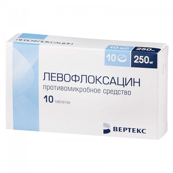 Левофлоксацин таблетки 250мг №10 купить в Москве по цене от 473.5 рублей