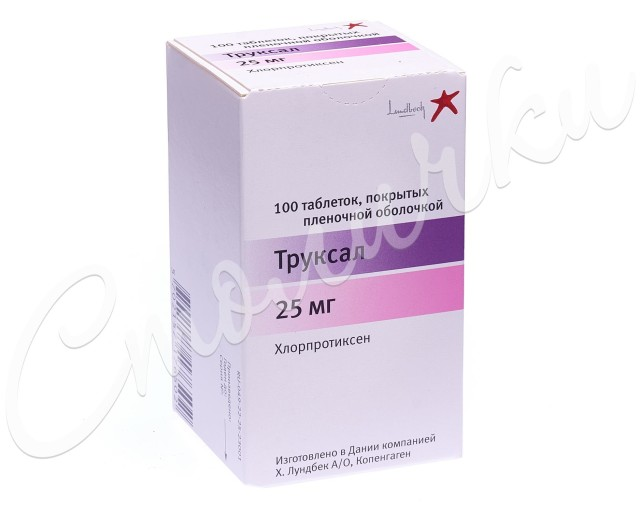 Труксал (Хлорпротиксен) таблетки 25мг №100 купить в Москве по цене от 621 рублей
