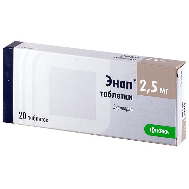 Энап таблетки 2,5мг №20 купить в Москве по цене от 61 рублей