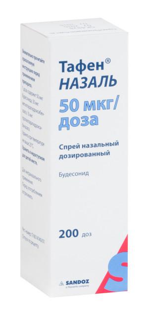 Тафен назаль спрей назальный 50мкг/доза 200доз купить в Москве по цене от 347 рублей