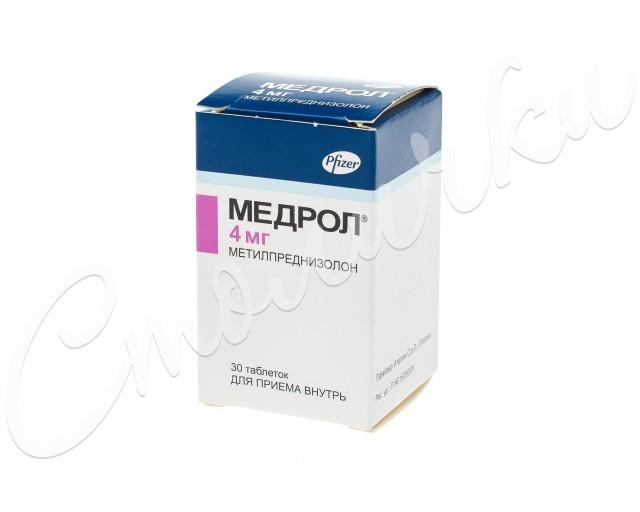 Медрол таблетки 4мг №30 купить в Москве по цене от 188.5 рублей