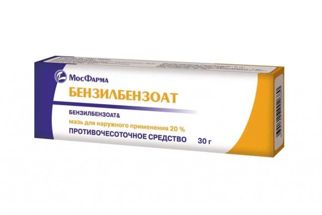 Бензилбензоат мазь 20% 30г купить в Москве по цене от 18.9 рублей
