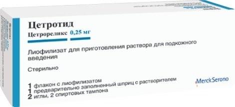 Цетротид 0,25мг лиофилизат для приготовления раствора для подкожного введения фл. №1 купить в Москве по цене от 0 рублей
